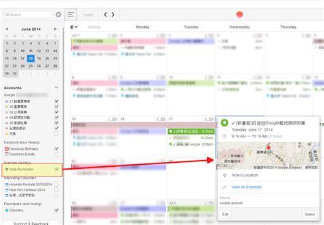 Evernote Calendar Template calendar 就能在 options 設定處新增 evernote 的