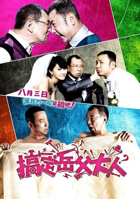 film korea lawas 17 best images about planned korean movies to watch on