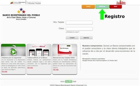 banfanb en linea banfanb en linea desbloqueo de tarjeta de d 233 bito del