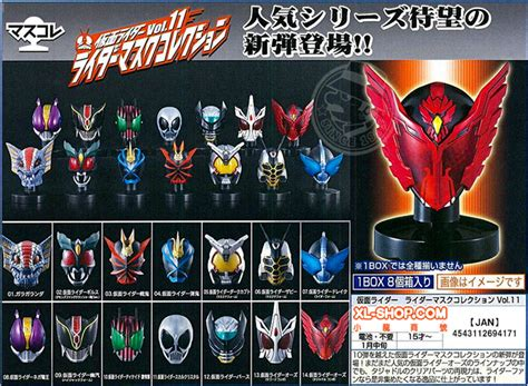 Bandai Rider Mask Collection Rmc Vol 2 14 Robo Rider Limited xl toys forum view topic 2 1 wed large shipment from
