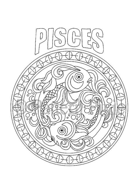 zodiac mandala coloring pages this zodiac design for pisces is going to be great for