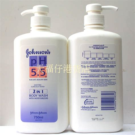 Handbag Behel 3259 2in1 Fashion Branded Import imports of johnson johnson s ph5 5 wash johnson johnson cleansing 2 in 1 emollient