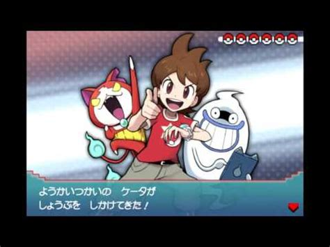 theme line youkai watch youkai watch 2 ost vs youkai 2 battle theme youtube