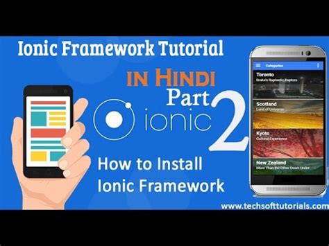 ionic framework tutorial youtube how to install ionic framework in hindi urdu part 2