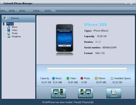 download mp3 from computer to iphone download emicsoft iphone manager 3 1 18