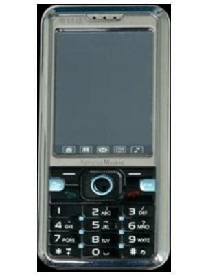 i5 mobile i5 mobile i dj phone price in india specifications