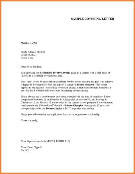 business letter vs cover letter cover letter application sop