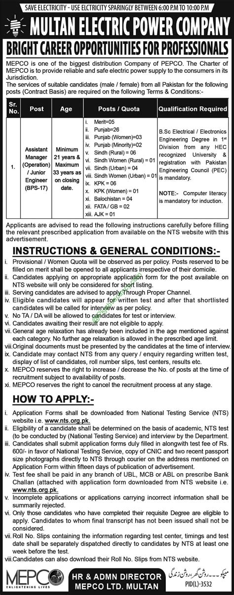 mepco test pattern nts mepco nts jobs 2017 wapda for assistant manager