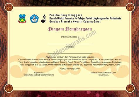 sertifikat piagam desain template
