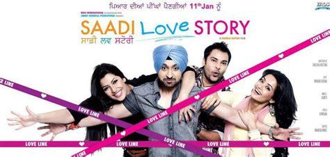 film love punjab download saadi love story punjabi movie first look xcitefun net
