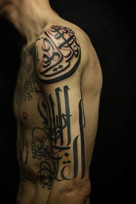 tattoo in muslim cursive arabic tattoo arabic calligraphy is so beautiful