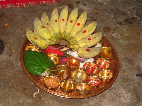 Wedding Ceremony Wiki by Bengali Wedding Wiki Everipedia