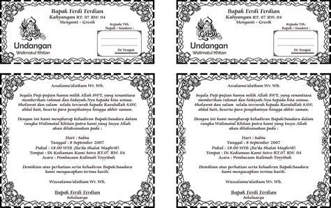 template undangan walimatul khitan word dp bbm surat nikah toys kuya