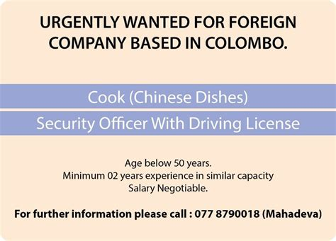 Security Officer License by Cook Dishes Security Officer With Driving