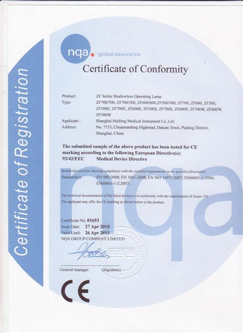 ce certificate of conformity template 28 images