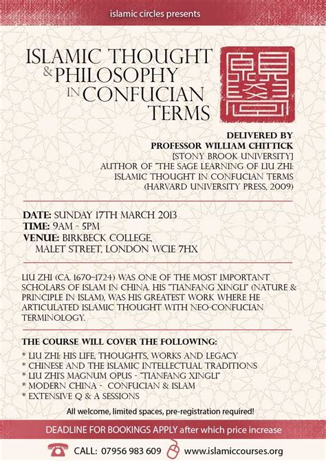 Islamic Thought An Introduction islamic thought philosphy in confucian terms islamic