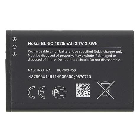 Battery Nokia Bl 5c 1100 1600 1800 1650 2300 2310 2600 3660 3650 6630 tilaa aito nokia bl 5c akku mytrendyphone