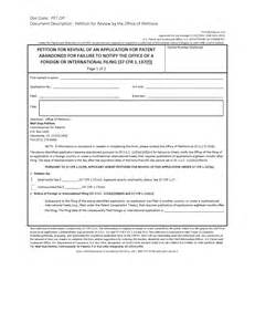Home Design Contents Restoration mpep 711 03 c petitions relating to abandonment nov