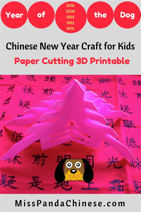 year paper craft culture for new year paper cutting craft