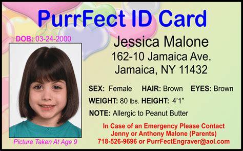 id card china portrait id card china portrait card portrait id card