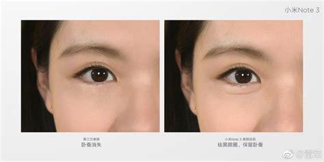 Make Up Irwan Team jun sun the most quot bt quot millet team all engineers will make up china it news
