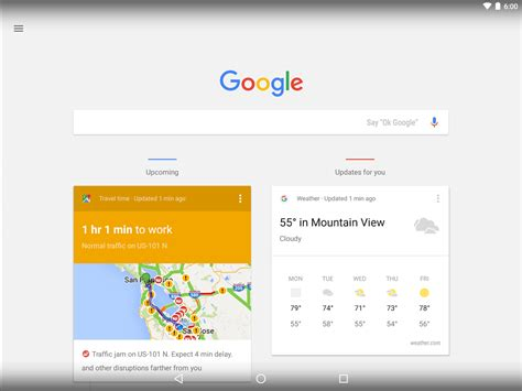 How To Send A Google Play Gift Card Online - google now launcher android apps on google play
