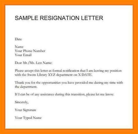 application letter sle tagalog version reservation letter tagalog oath of professional nurses