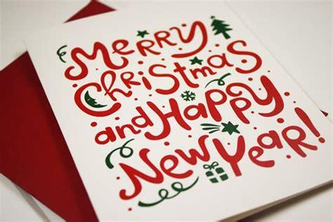 babble  blog   usual christmas greeting