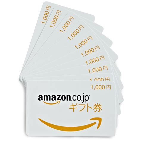 Amazon 1000 Gift Card Code - amazon co jp gift card japan codes