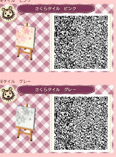 flower pattern qr code 1000 images about qr codes on pinterest animal crossing