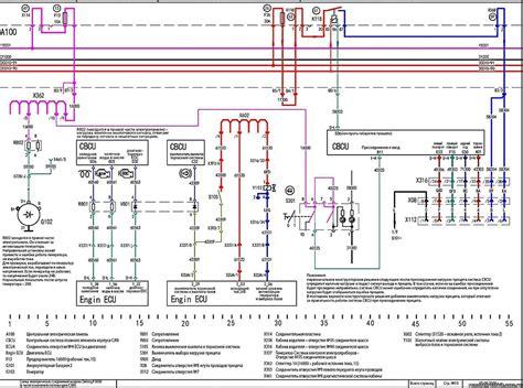 Qst30 wiring diagram 28 images cummins power jzgreentown qst30 wiring diagram lx279 wiring diagram asfbconference2016 Gallery
