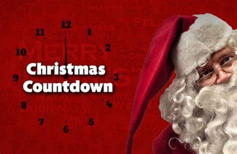 Calendar How Many Days Until How Many Days Until 2016 2017 Calendar Template