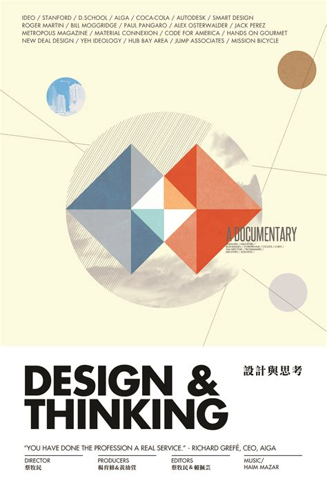 design thinking resources design thinking a documentary on design thinking