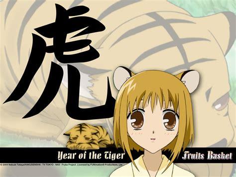 fruit basket anime アニのランド ani s land fruit basket part a basket of