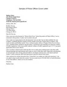 Enforcement Officer Cover Letter by Sle Letter Of Recommendation For Officer