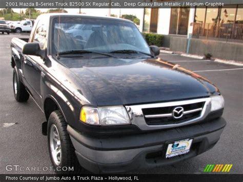 online auto repair manual 2001 mazda b series instrument cluster deep galaxy blue metallic 2001 mazda b series truck b2500 sx regular cab medium graphite