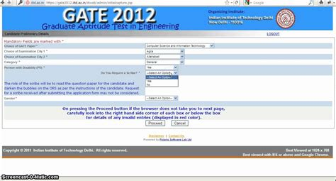 Apply For Computer Science Mba by Application Form Gate 2012 Avi