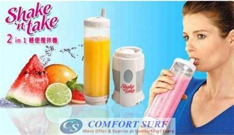 Blender Juice Shake And Take 2 Cupshake And Take 2 Tabung Smoothis On shake n take mini juice blender travel with 2 bottles