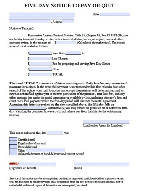 %name rental lease agreement template free