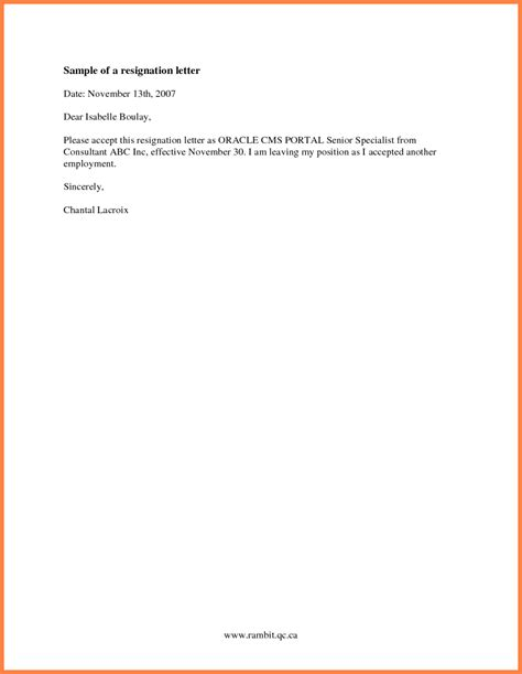 Resignation Cover Letter by 6 Notice Resignation Letter Sles Notice Letter