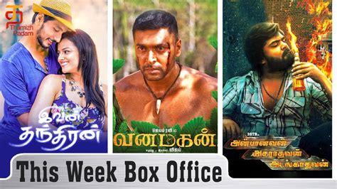 film romantis box office this week box office tamil movies ivan thanthiran