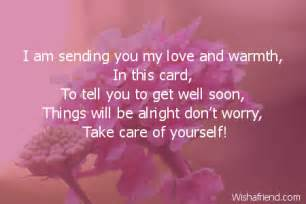 i am sending you my get well soon card message