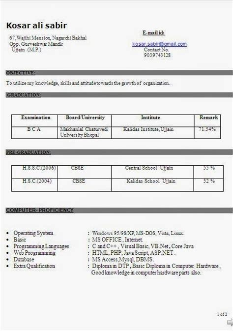 Resume Sles Doc For Freshers bca fresher resume format 28 images 13 fresher resume