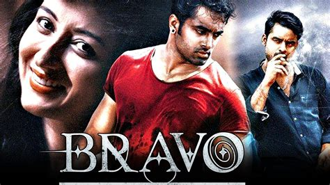 film india bravo bravo 2017 latest south indian full hindi dubbed movie