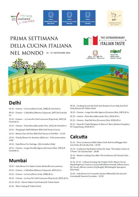 consolato italiano in india consolato generale calcutta