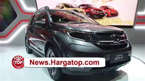 Klakson Hella Mobil Honda Brv honda brv harga rp 230 265 juta di indonesia ini versi interior dan eksterior lihat yuk