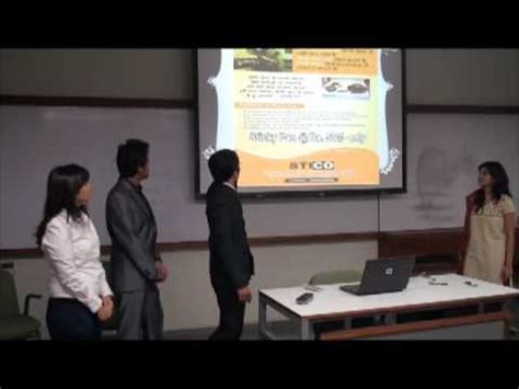 Marketing For Mba Students Ppt by Marketing Communication Presentation By Auro Mba Student