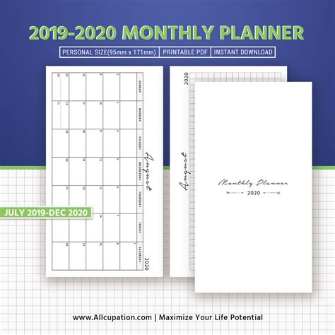 monthly planner monthly calendar monthly organizer printable planner inserts