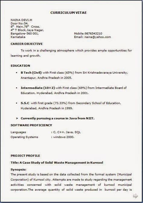 How To Write A Resume For A Application how to make resume for application