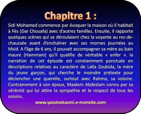 Resume D Antigone Chapitre Par Chapitre by R 195 ƒ 194 169 Sume Antigone